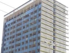 ЦКБ ЦО - екс. хотел Плиска