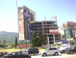 Административна сграда бул. България