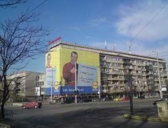 жил. сграда срещу Посолство на Румъния