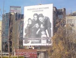 Сграда Бул. Тодор Александров
