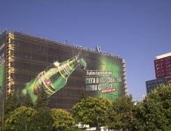 Рекламни платна на скеле